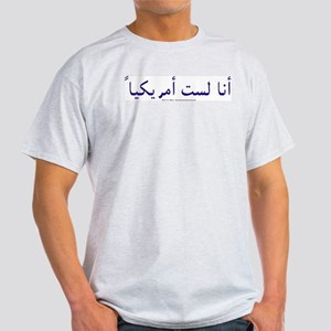 """I am not American"" Arabic - Ash Grey T"